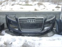 Bara fata audi q 7 audi q7 din dezmembrari bara Audi Q7 2010