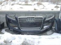 Bara fata audi q7 din dezmembrari bara fata audi Audi Q7 2010