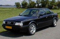 Dezmebrez audi  b3 si b4 orice piesa Audi 80 1996