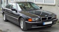 Dezmembram si vindem pentru acest tip orice BMW 745 1998