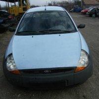 Piese din dezmembrari ford ka an fabricatie Ford Ka 1999