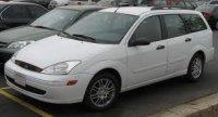 Masina completa orice piesa disponibila cutie Ford Focus 2001