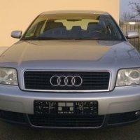 Vand disc frana spate audi a6 4b c5 2 4i stare Audi A6 1997