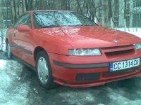 Vand motor opel calibra 8valve urgent detalii Opel Calibra 1994